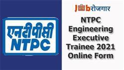 Engineering Executive Trainee Recruitment 2021