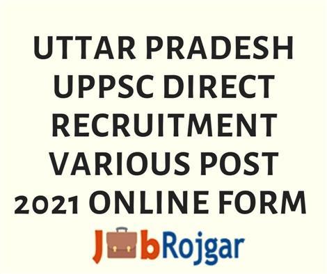 UP Direct Recruitment 2021 Various Post