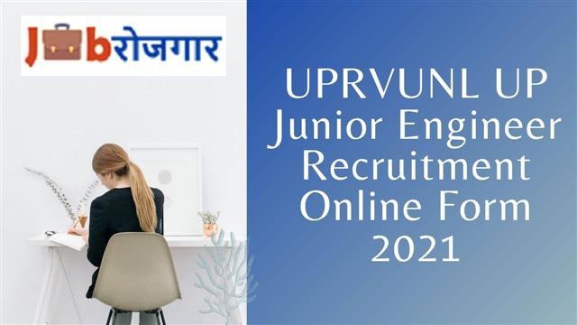 UPRVUNL Junior Engineer 2021 Recruitment