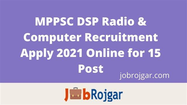DSP Radio & Computer Recruitment 2021