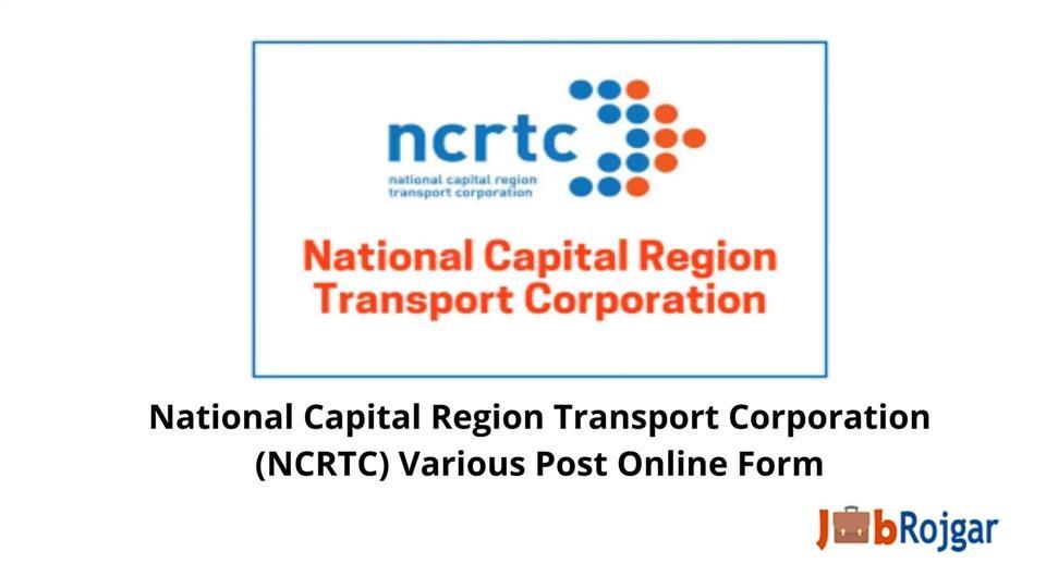 NCRTC Various Post Recruitment 2021